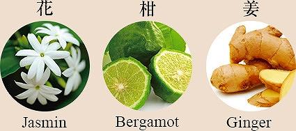 aroma_img.jpg