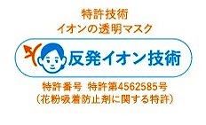 rip-body00-ihada5.jpg